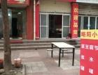 兴汉小区有一小吃店因家中有急事低价急转