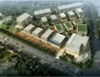 江北机场附近 金科控股 独栋智能双层厂房 轻轨附近