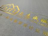 深圳宝安 福永 西乡 高端画册设计印刷制作