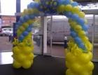 泉州气球现场策划布置