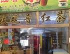 利客来茶叶市场 商铺转让即可营业