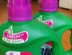 超能洗衣液两桶便宜卖
