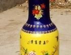 西安青花瓷落地大花瓶 锦绣山河图案花瓶吉祥工艺礼品批发价