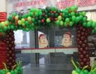 各类商业庆典会场气球布置,店面气球装饰 各种气球门