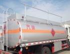 转让 油罐车东风低价出售东风5吨8吨油罐车
