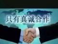 惠州市谭记二手柴油发电机组,维修,出售,回收,出租