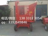 4JQH-240棉花秸秆粉碎回收机最大型号