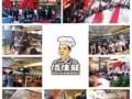 餐饮加盟店10大品牌-怀化佰佳旺快餐加盟