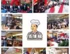 餐饮加盟店10大品牌-临沧佰佳旺快餐加盟