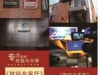 央广财经会客厅投教项目平台郑州招商