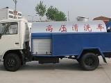辽阳市宏伟区专业管道清洗吸污抽化粪池抽粪24小时服务掏下水井