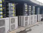 回收空调、电脑、电缆、电柜、二手设备、酒店设备、工厂机器