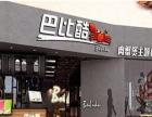 南昌连锁肉蟹煲加盟,日售110份,15㎡即可开店