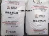 透明发泡薄膜聚乙烯LD607又称M187产自北京燕山