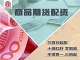 南昌国内原油期货1周年-吉期旺配资平台-原油5000元起配