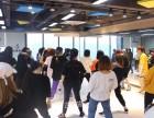 重庆舞蹈学习中心