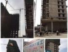 泉州风水大师 建筑工程 楼盘 化煞 镇解