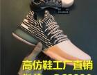 哪里有卖高仿耐克运动鞋的微信号?