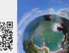 嘉兴无人机航拍服务,全景照片航拍,工程项目视频航拍