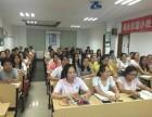 福永世图教育自考专科本科 15号截止报考10月份考试