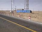 成都彭州墙体广告要做到让人们视觉暂留