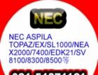 上海NEC电话交换机板卡机柜销售安装扩容设置
