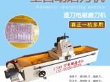 阳工全自动磨刀机,大型数控磨刀机 木业纸业塑料专用磨刀