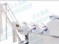 工大蓝舰热干面机折皮机挂面压面面条机工厂化食品机械