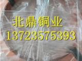 CDA101电子材料 铜带铜卷