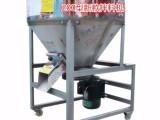 不锈钢颗粒料混合机 多功能饲料拌料机