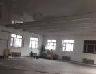 个人出租九三五厂 物流园附近厂房500平米有动力电