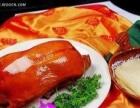 老北京果木炭挂炉烤鸭0加盟费加盟 特色小吃