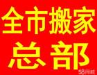 深圳南山西丽搬家公司电话/西丽工厂搬迁费用