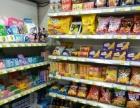 临街稳赚超市因急事出兑 好位置低价转让