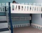 高低床配送安装家具拆装维修