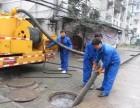 江宁淳化化粪池清理及清理化粪池专线电话