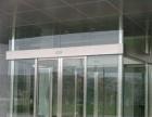 顺德碧桂园附近玻璃定做,番禺周边办公室玻璃隔断安装
