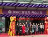 北京桌椅租赁 沙发 礼宾杆 舞龙舞狮 开业庆典