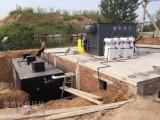 智能设备一体化污水处理设备新型号