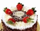 珠海天然乳脂奶油蛋糕预订金湾区网上蛋糕送货上门