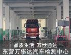 东营万事达:汽车手刹保养,高速行驶莫用手刹