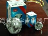 R125 275W取暖灯泡 红外线灯泡
