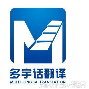 上海英语翻译公司 上海英文翻译公司 专业上海翻译公司