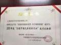 中国奕悦加盟 汽车维修 投资金额 1-5万元