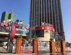 中茂城与湖南广电旁