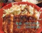 梅州学营养特色扒饭 顶正餐饮培训学校 名师教学