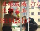 宁波专业家庭卫生打扫 擦玻璃 二手房开荒保洁 吸尘