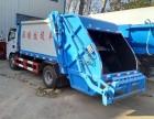 厂家直销国五上牌垃圾车 国三垃圾车 改装二手垃圾车