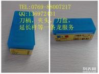 供应瓦格斯螺纹铣刀 MIR3L15A60 BXC