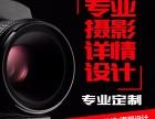 太原商品摄影淘宝天猫亚马逊产品拍照拍摄定制制作